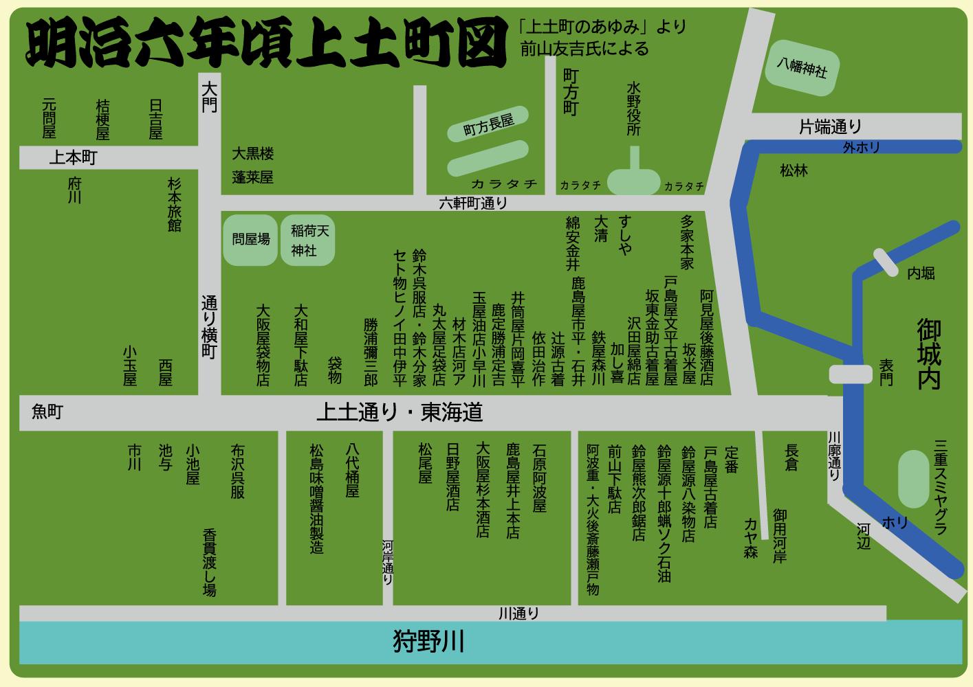沼津上土町六軒町 明治六年頃の様子 地図
